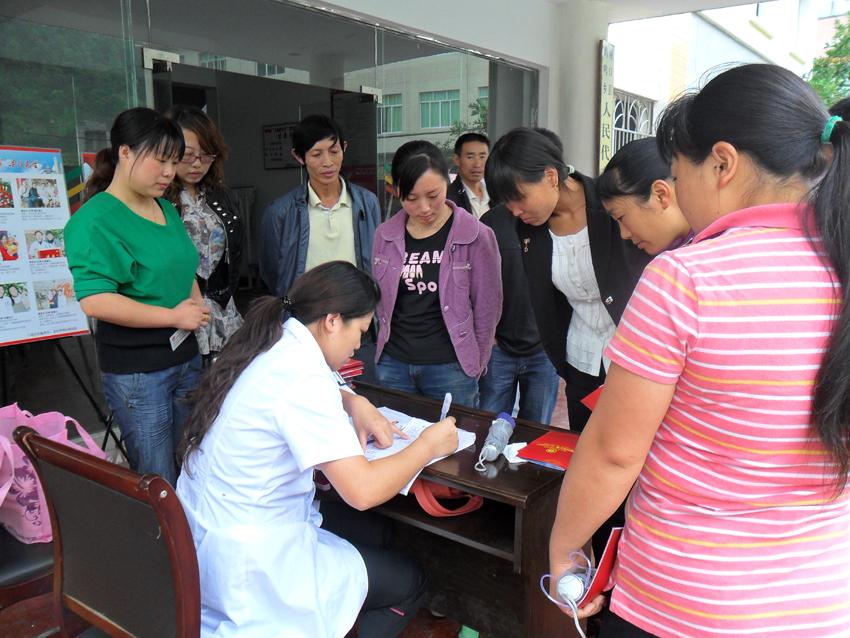 重庆华西妇科医院 重庆最好的妇科医院 重庆人流医院 不孕不育医院