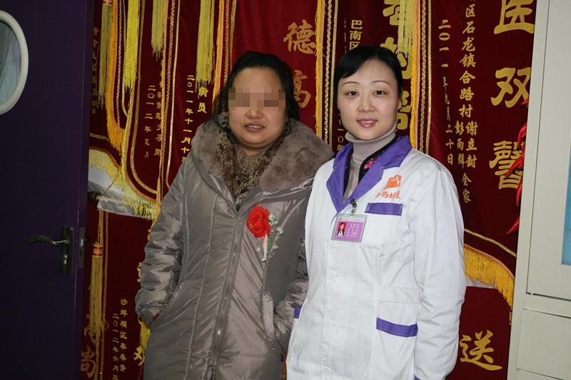 十年不孕就诊华西,2012 末日 的 幸孕 日 华西新闻 重庆华西妇产医院